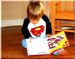 child-reading-boy-book