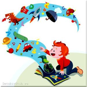 books-for-kids-3-years-old