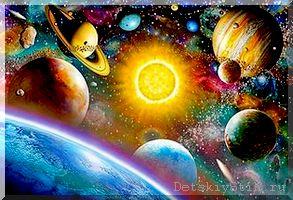 solnechnaya-sistema-kosmos